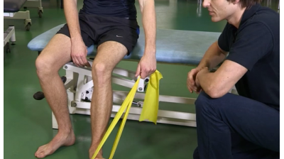 Ankle strengthening with band Thumbnail